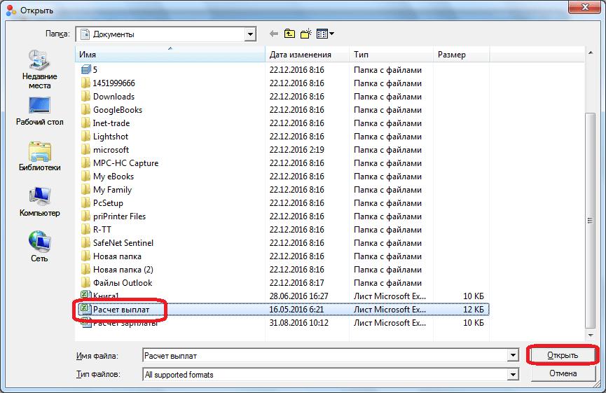 Выбор файла в программе Abex Excel to Word Converter