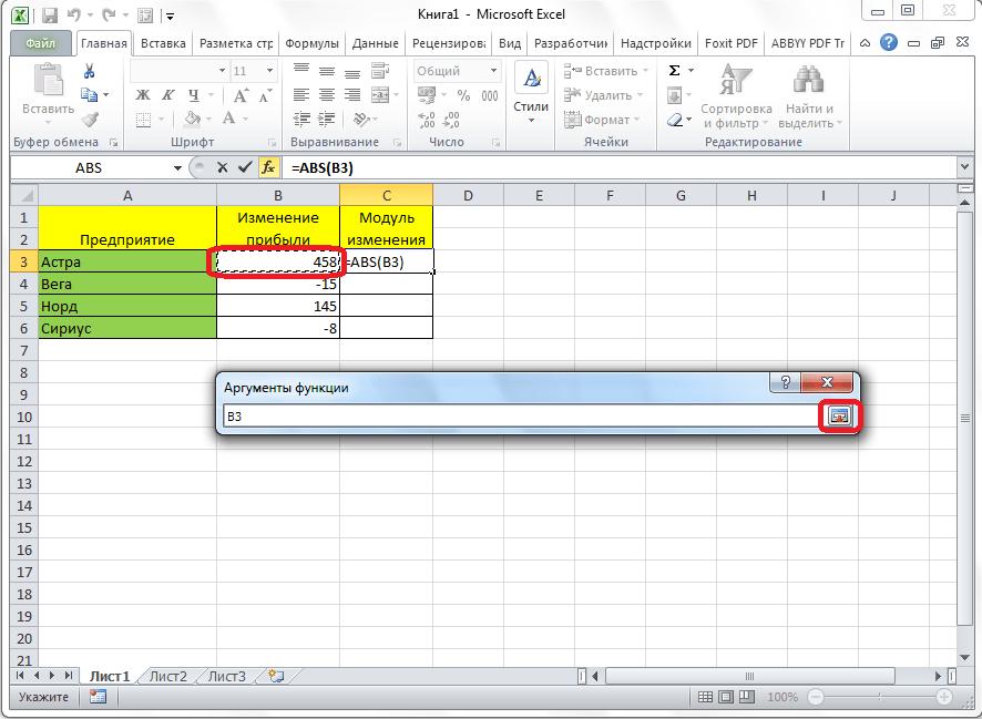 Выбор ячеек в Microsoft Excel