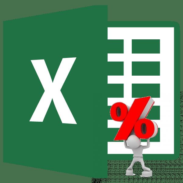 Вычитание процента в Microsoft Excel