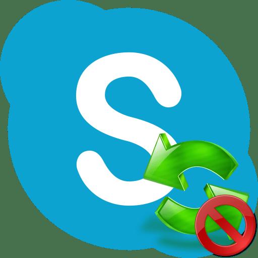 Выключение обновления в Skype