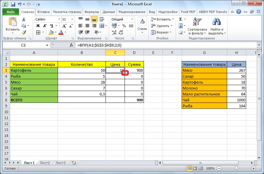 Замена значений в Microsoft Excel