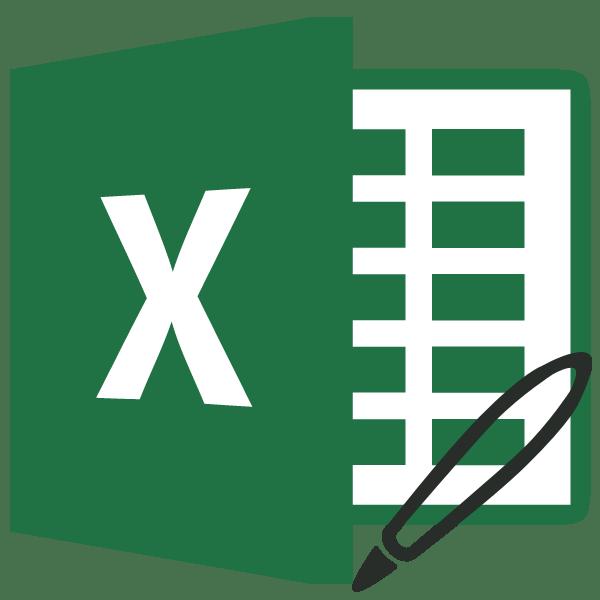 Запись макроса в Microsoft Excel
