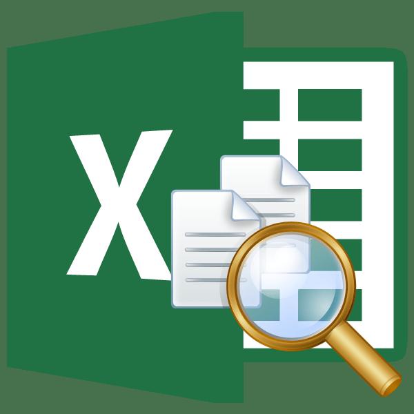 Анализ данных в Microsoft Excel