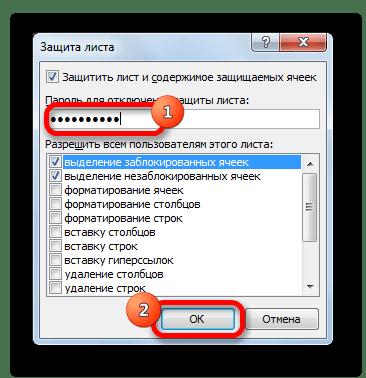 Настройки защиты листа в Microsoft Excel