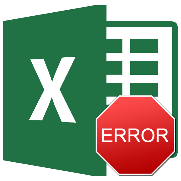 Ошибка в Microsoft Excel