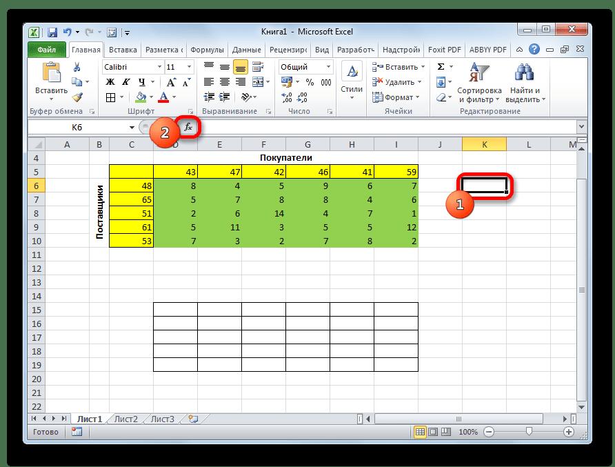 Переход к Мастеру функций в Microsoft Excel