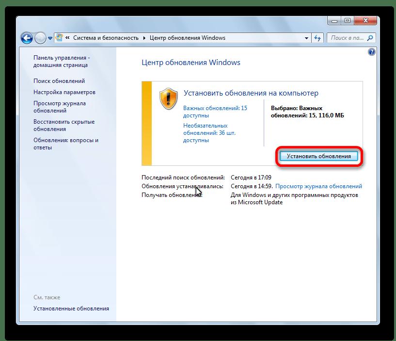 Переход к установке обновлений Windows