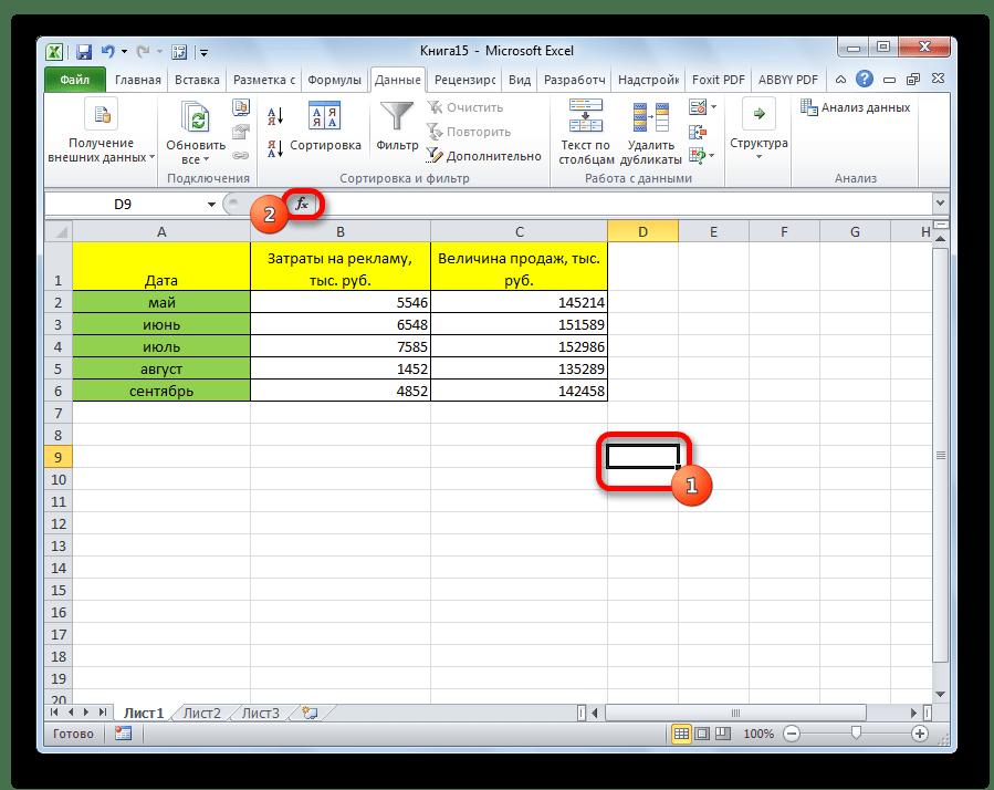 Переход в мастер функций для корреляции в Microsoft Excel