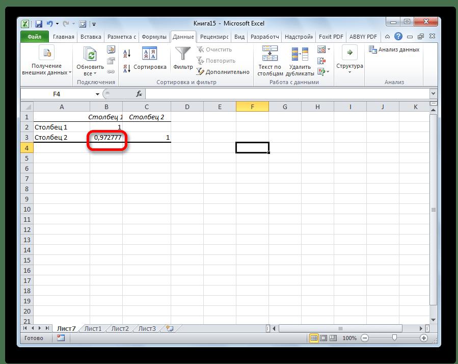 Расчет корреляции в Microsoft Excel