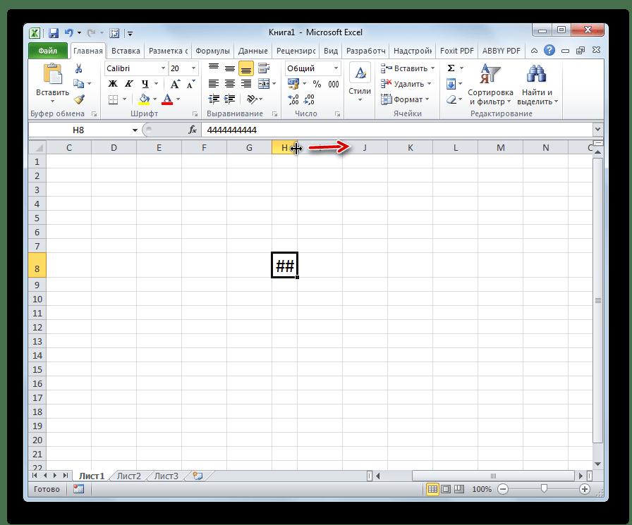 Расширение границ ячеек в Microsoft Excel