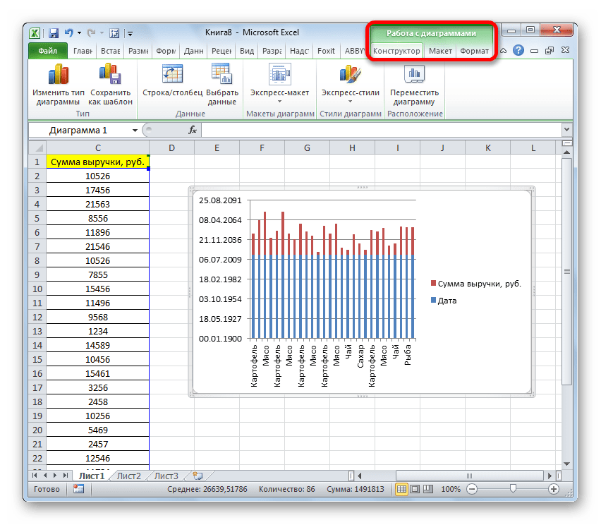 Редактирование гистограммы с накоплением в Microsoft Excel