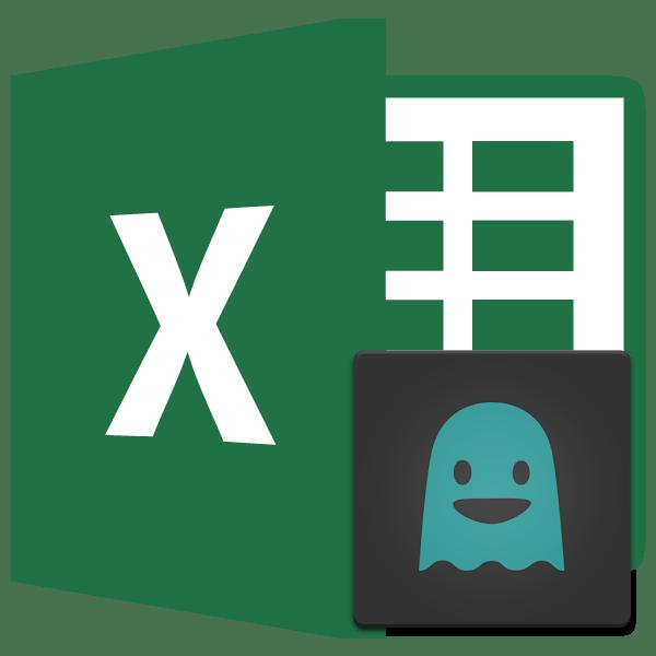 Скрытие листа в Microsoft Excel