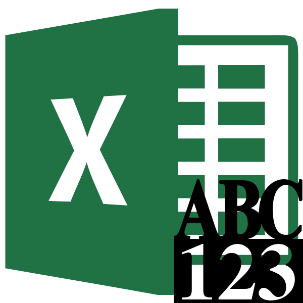 Сумм прописью в Microsoft Excel