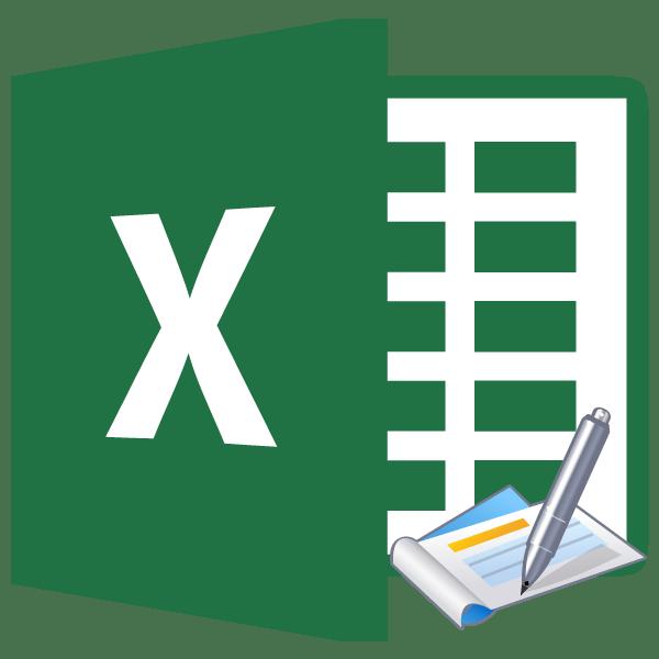 Удаление колонтитула в Microsoft Excel