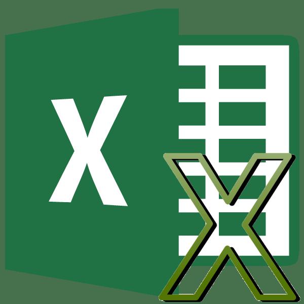Умножение в Microsoft Excel