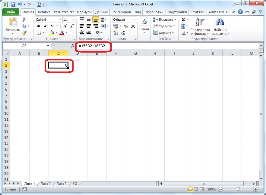 Уравнение в Microsoft Excel