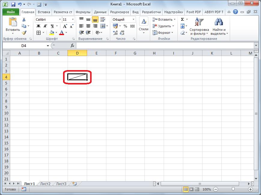 Ячейка разделена по диагонали в Microsoft Excel