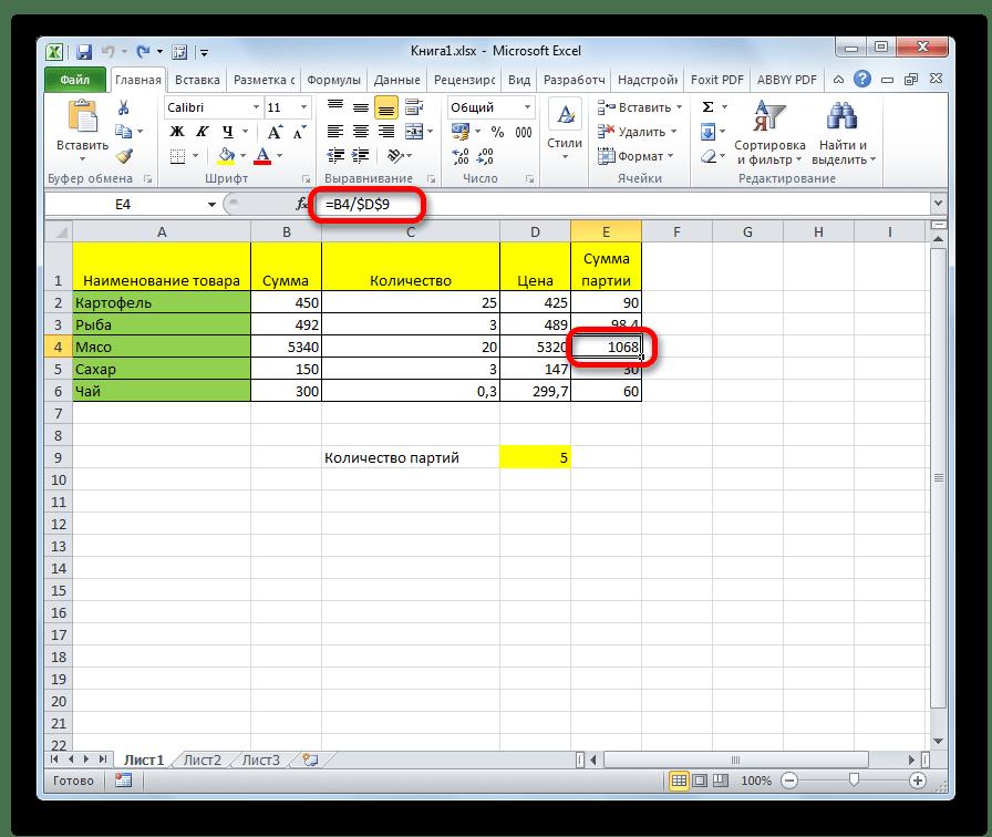 Формула в Microsoft Excel