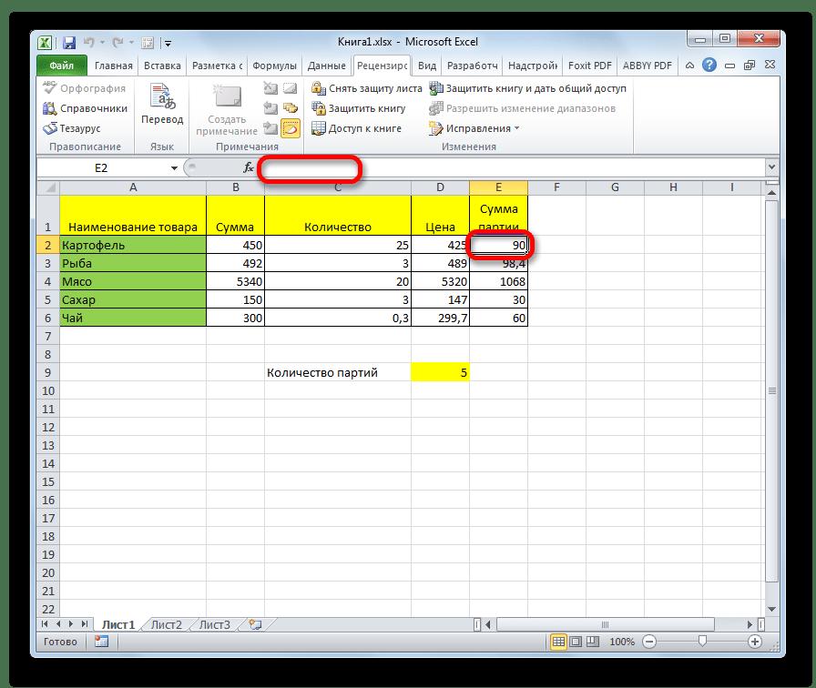 Формулы скрыты в Microsoft Excel