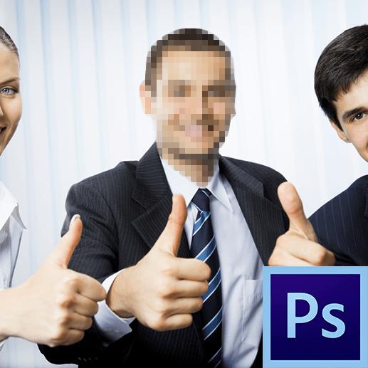 Как замазать лицо в Фотошопе