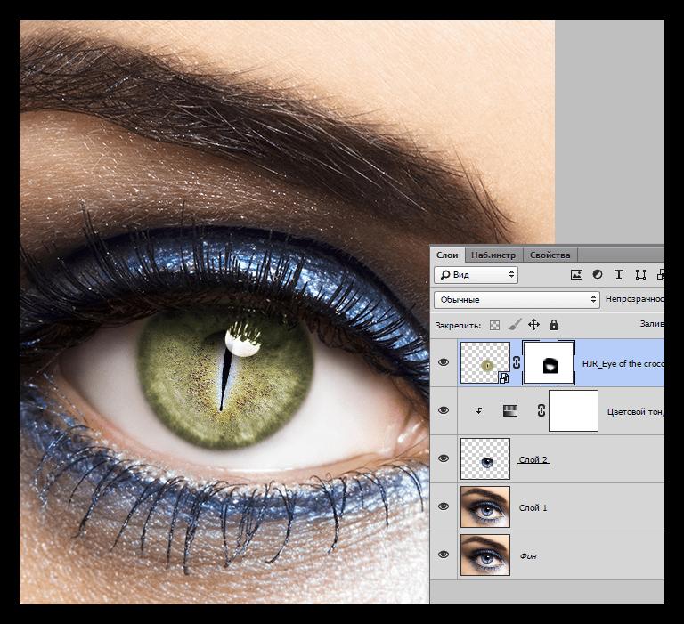 очень как можно изменить цвет глаз на фото этот раз