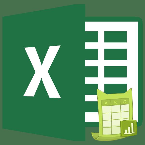 Лист в Microsoft Excel
