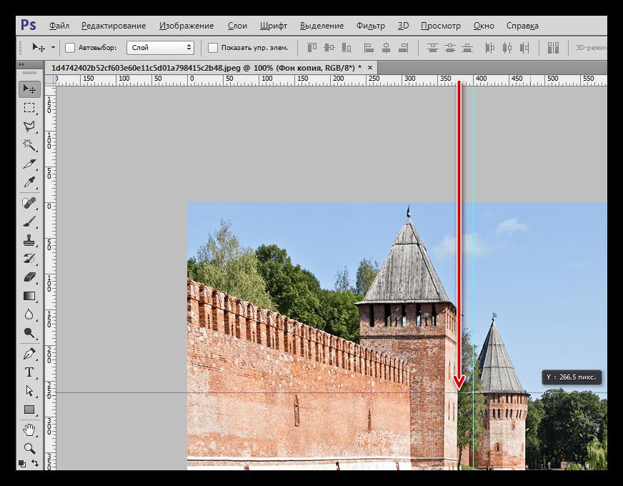 Как порезать картинку на равные части в фотошопе, для девочек