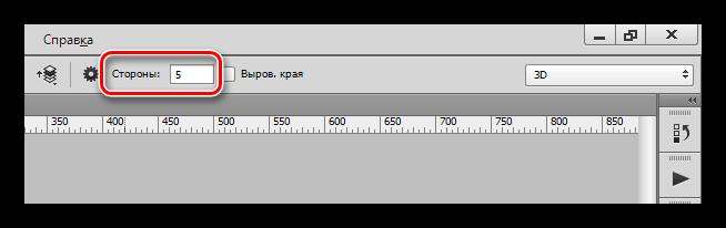Настройка количества углов в Фотошопе