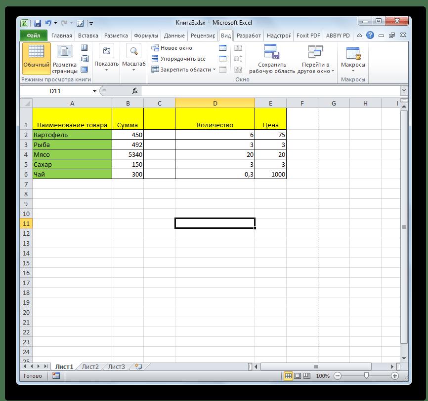 Обычный режим в Microsoft Excel