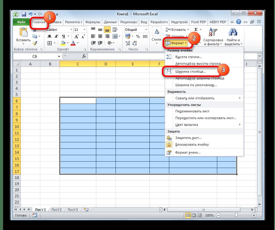 Определение ширины столбца в Microsoft Excel