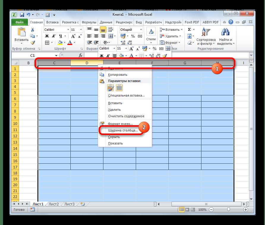 Переход к ширине столбца в Microsoft Excel