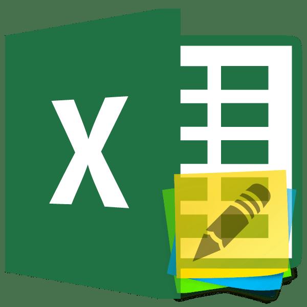 Примечания в Microsoft Excel