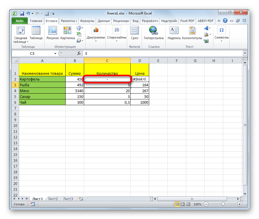 Прочерк установлен в Microsoft Excel