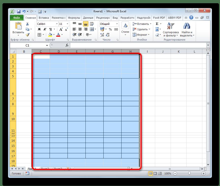 Размер столбцов изменен в Microsoft Excel