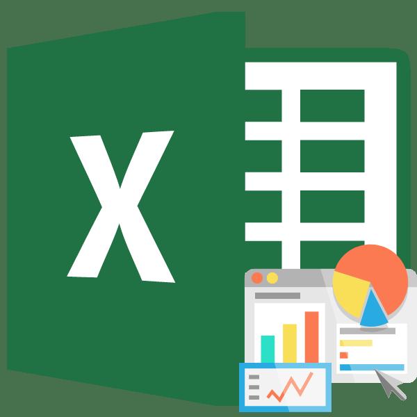 Статистические функции в Microsoft Excel