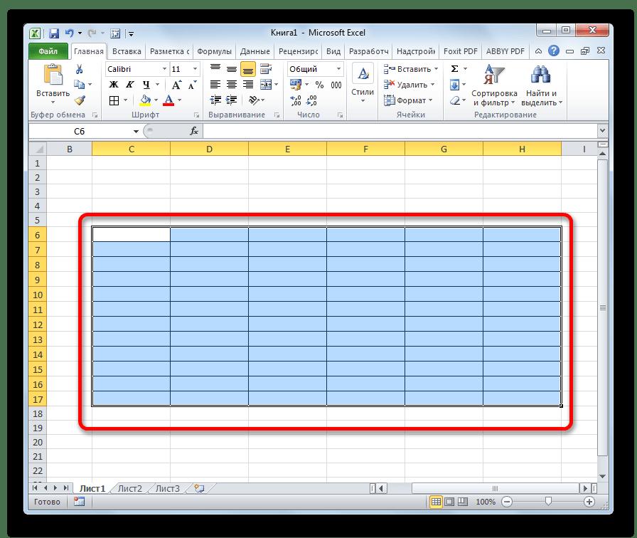 Таблица выровняна в Microsoft Excel