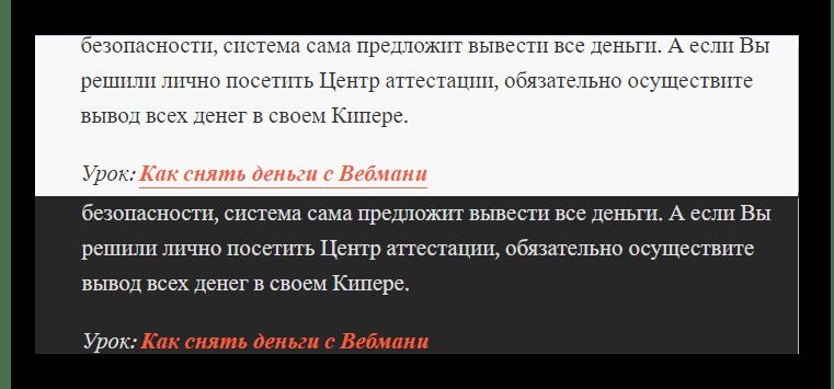 Тема в режиме чтения Яндекс.Браузера