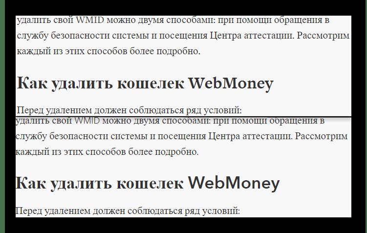 Тип шрифта в режиме чтения Яндекс.Браузер