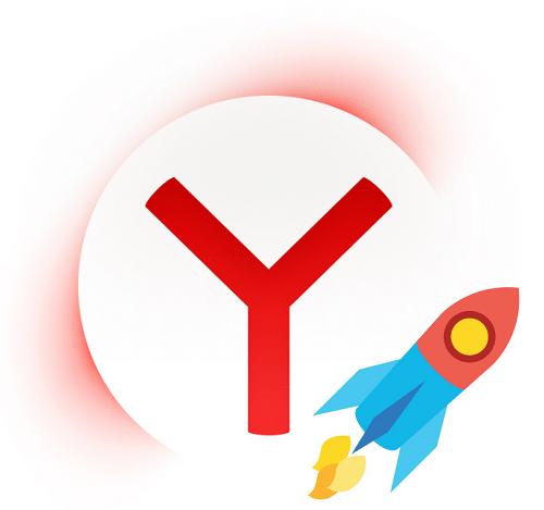 Тормозит Яндекс.Браузер