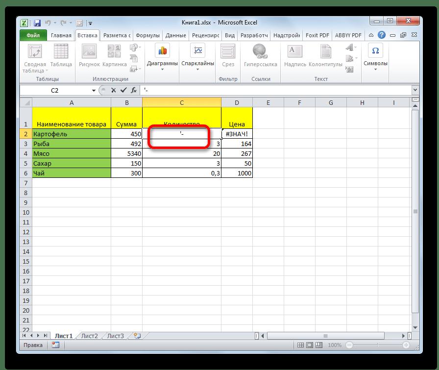 Установка прочерка с дополнительным символом в Microsoft Excel