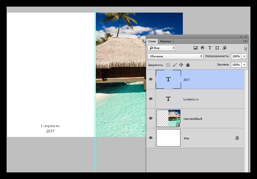Размеры открыток для фотошопа