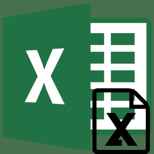 Возведение в степень в Microsoft Excel