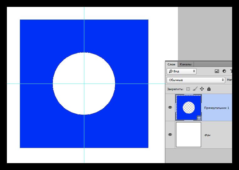 Вырезанный круг в Фотошопе