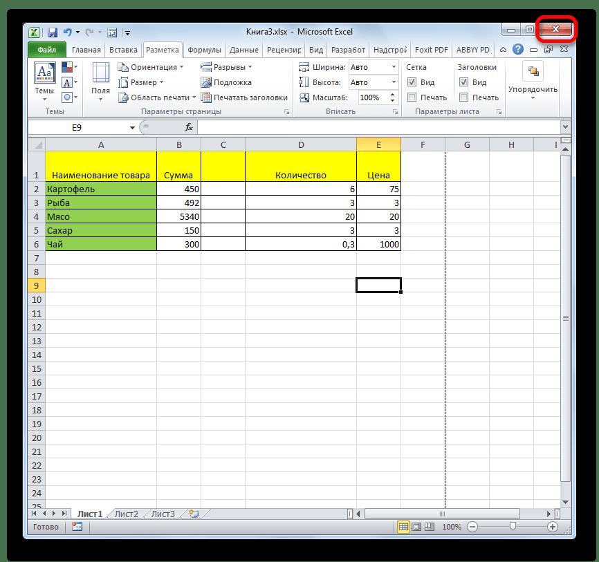 Закрытие программы в Microsoft Excel