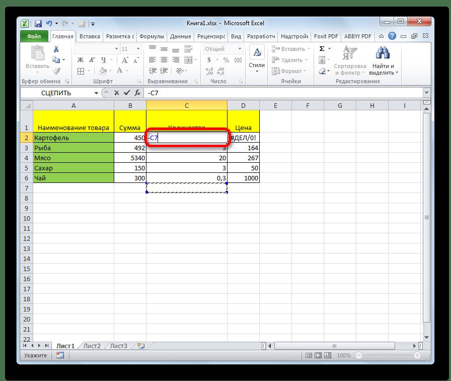 Значение в ячеке при попытке ввести прочерк в Microsoft Excel