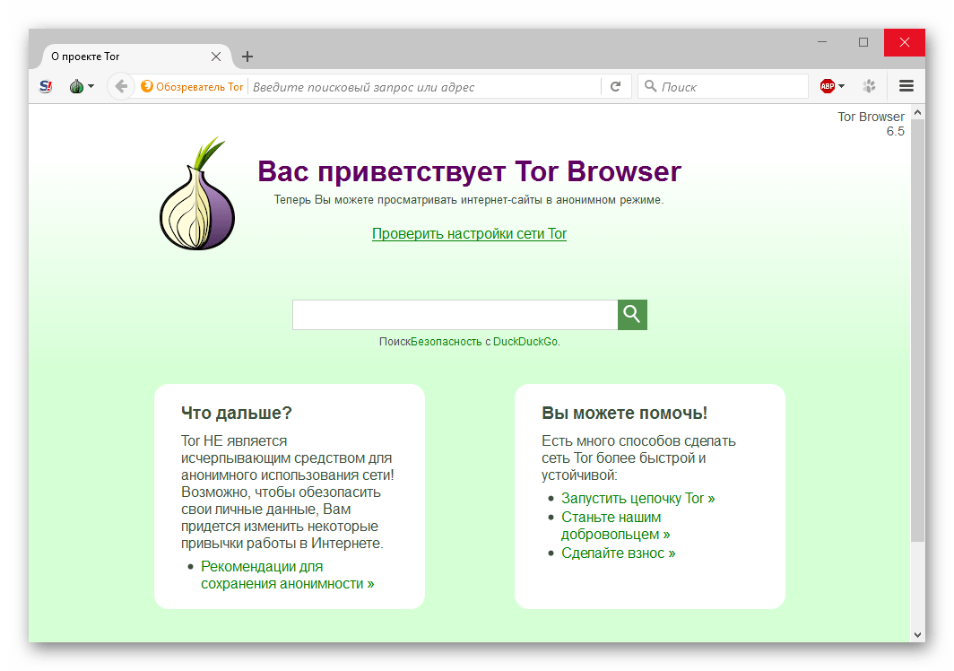 tor browser hacking hudra