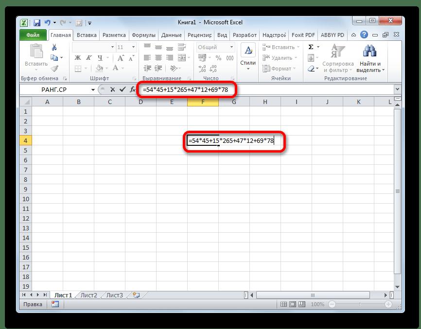 Формула суммы произведений в Microsoft Excel