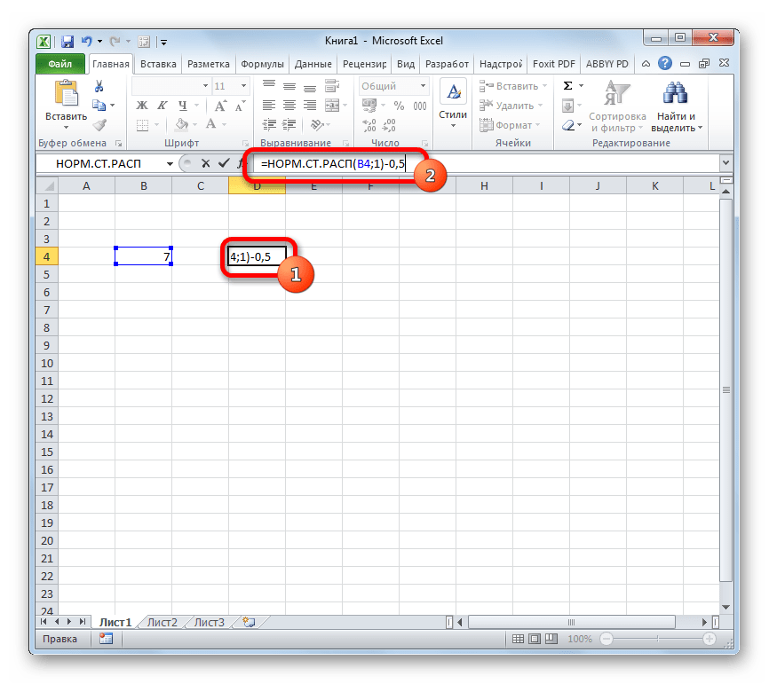 Формула вычисления функции Лапласа в Microsoft Excel