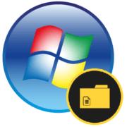 Где находится папка Temp в Windows 7