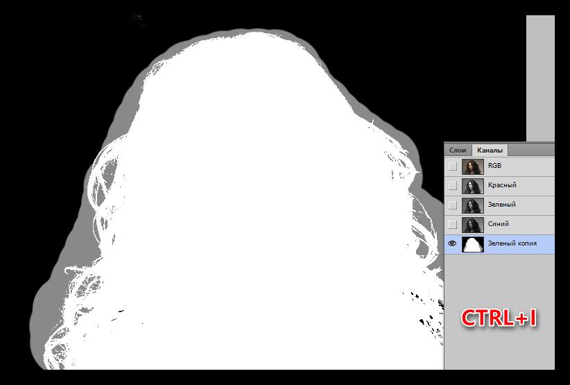 Инвертирование копии зеленого канала в Фотошопе